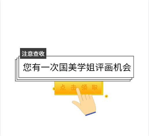 <a href=http://www.ffjy.org/ target=_blank class=infotextkey>艺术生</a>