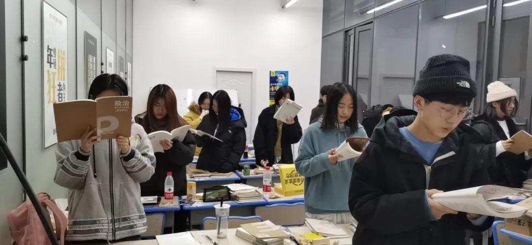 杭州非凡教育